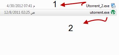 كيف تعرف الملفات السليمة من المصابة  Alshiaclubs-1f27a5a249