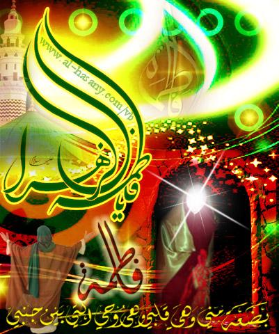 استشهاد  حبيب الله  المصطفى  محمد  صل الله عليه واله وسلم  في 28 صفر Alshiaclubs-4cb1ec3cf3